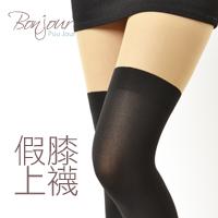 BONJOUR☆HOT超流行!日系天鵝絨絲襪[拼色假長筒褲襪]F.【ZLW124】(2色)I. 0