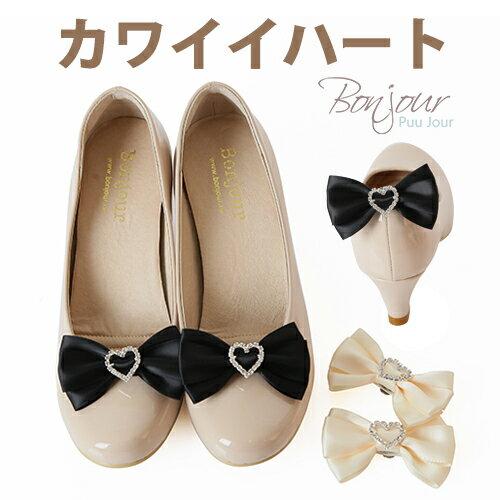 Bonjour夾式Heart鞋花★鏤空愛心水鑽蝴蝶結鞋花F.【ZSD104】2色I. 0