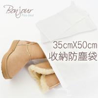 BONJOUR☆短靴專用→特製80g加厚版雙抽繩收納袋(S號)F.【ZSD32】(短靴/平底鞋/高跟鞋適用)I.