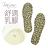 BONJOUR豹紋乳膠全墊☆柔軟舒適鞋墊【ZSD42】(尺碼:36-41可剪裁)I. 0