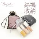 (現貨)BONJOUR☆Victoria's Secret等級!仕女專用[手工製]絲襪收納束口袋(3色)F.【ZSD48】I.