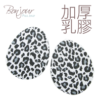 BONJOUR☆舒適超柔軟!特級乳膠加厚豹紋圖案透氣前掌鞋墊 F.【ZSD57】I. 0