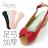 """BONJOUR☆柔軟貼合腳部""""足弓加厚墊""""(背膠七分鞋墊)各式鞋款皆適用 F.【ZSD66】(5色)I. 0"""