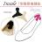 "BONJOUR☆磨腳、腳跟痛T型""腳跟後腫貼""(附背膠)各式鞋款皆適用 F.【ZSD67】(2色)I. 0"
