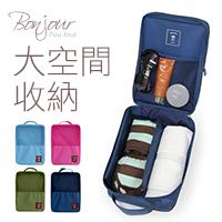 BONJOUR防水收納袋(加厚版)☆大空間可裝3雙鞋/內裡附網袋可放置小物品/旅行/外出適用F. 【ZSD70】(4色)I. 0