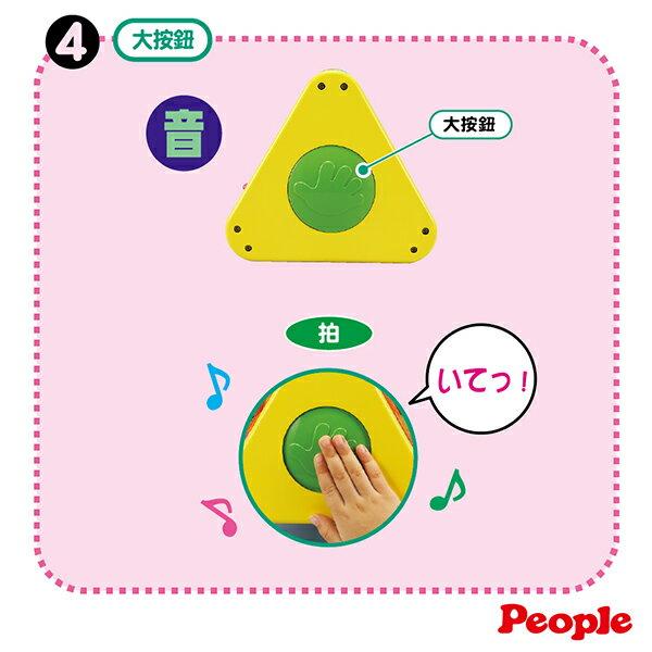 People - 新聲光四面遊戲機 7