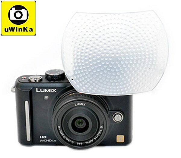 又敗家@偏左白色神盾超大內閃柔光罩(大80%)適OLYMPUS EP-6 EP5 EP3 EPL2 EPL1s Canon EOS M3 G3 X G3X G1 X G1X mark2 G16 G15 G12 Fujifilm X30 X10 X20 X-A1 X-A2 X-E1 X-E2 X-M1 XM1 Nikon P7800 P7700 P7100 P7000 P6000 Sony RX100m2內閃柔光盒Pop-up彈出閃燈柔光罩