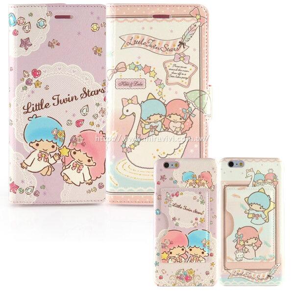 【Sanrio 】iPhone 6/6s 皮革彩繪多功能兩用皮套(可拆殼)-雙子星