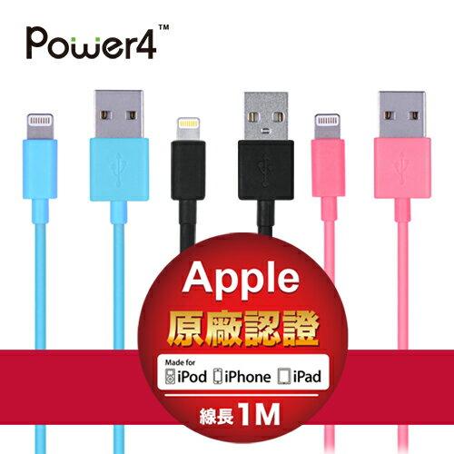 [福利品] Power4 Apple WPL023 100cm傳輸充電線