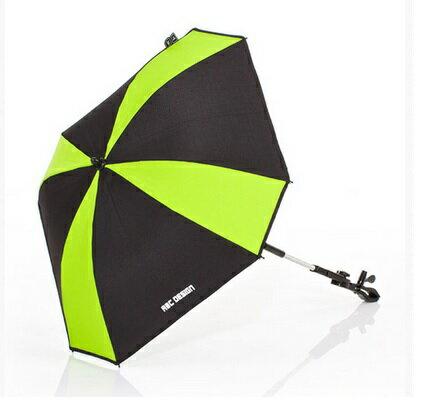 德國【ABC Design】外出時尚小洋傘-6色 2