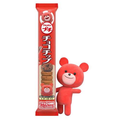 Bourbon北日本小巧克力餅乾58g