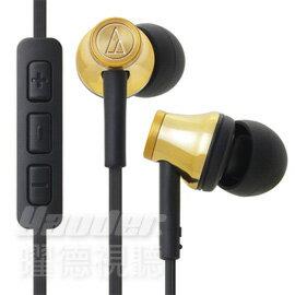【曜德視聽】鐵三角 ATH-CK330i 金色 apple專用耳機 免持通話 ★免運★送收納盒★