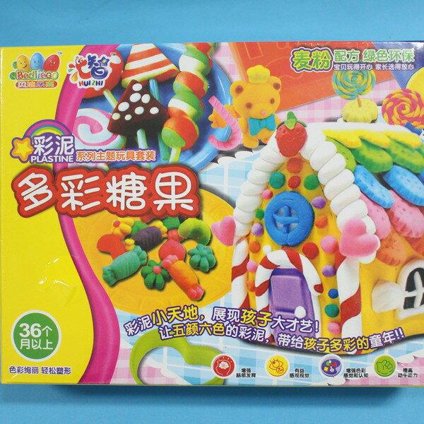 多彩糖果彩泥玩具 3D彩泥 DIY彩泥黏土/一盒入{促120}~首.田2816-2821C