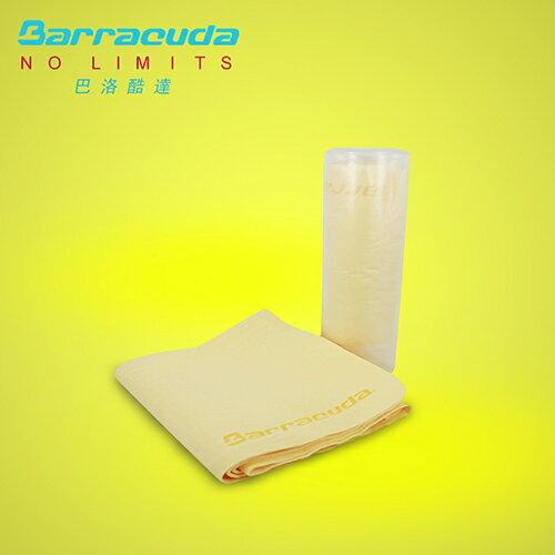 美國Barracuda巴洛酷達游泳用吸水毛巾 - 限時優惠好康折扣
