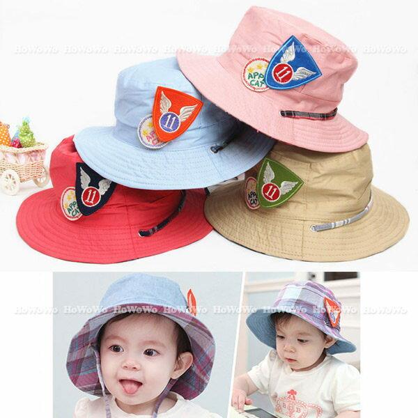 雙面可戴寶寶帽 休閒漁夫帽 遮陽帽 盆帽 嬰兒帽 防曬必備 BU1450