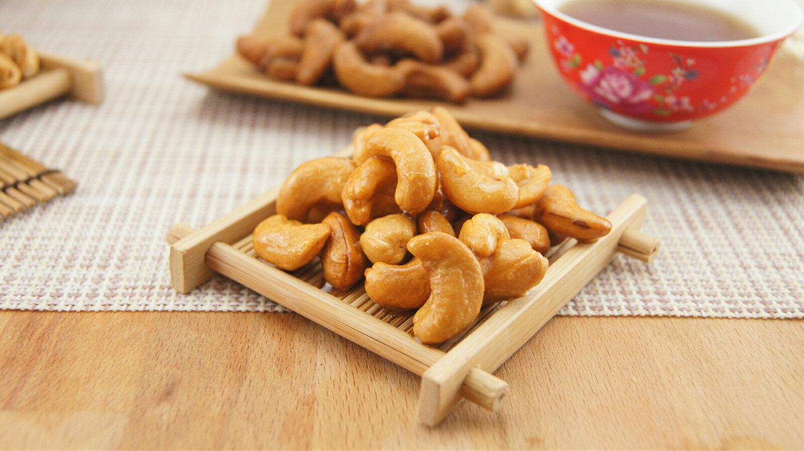 《東來腰果》【袋裝300g-蜜汁】~香酥清脆超甘甜 0