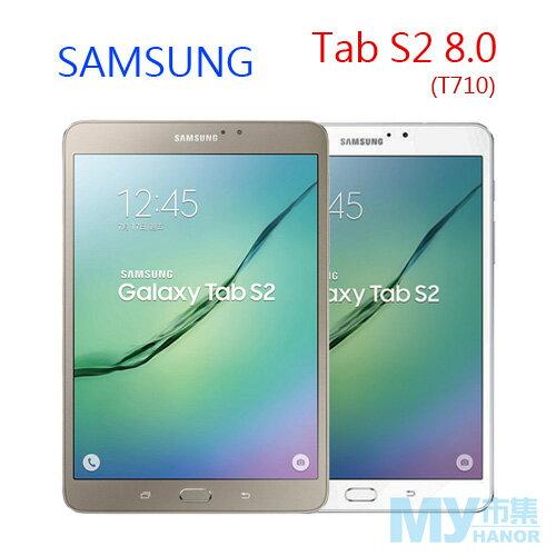 SAMSUNG GALAXY Tab S2 8.0 (T710) 八核心Wifi超平板