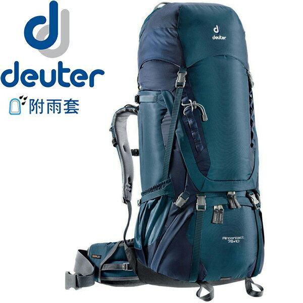 【露營趣】中和 送贈品 Deuter 3320716 75+10L拔熱透氣登山背包/Aircontact 遠征健行包/雙肩後背包