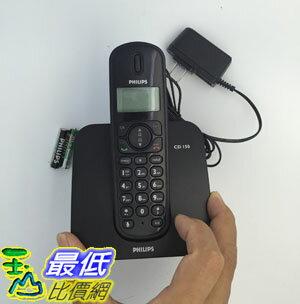 [玉山最低比價網] 二手 PHILIPS 飛利浦 中文顯示數位無線電話含基地台和電池(CD1501B/96)_T01
