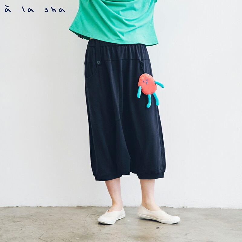 a la sha enco 簡約素面低襠褲 (附小狗包包) 1