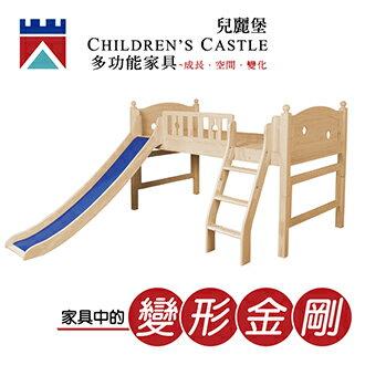 兒麗堡 - 新款上市【爬梯、滑梯半高床(基礎款)】 兒童床 兒童家具 多功能家具 芬蘭松實木 半高床 單人床 滑梯床 - 限時優惠好康折扣