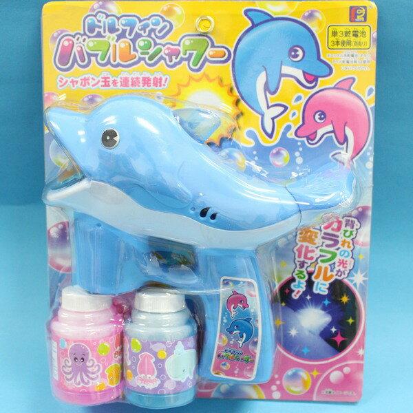 大海豚泡泡槍 自動泡泡槍+泡泡水(附電池)/一支入 促[#199]燈光電動泡泡槍 吹泡泡機~CF83076.CF80900
