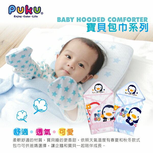 『121婦嬰用品館』PUKU春夏單層包巾 - 藍 1