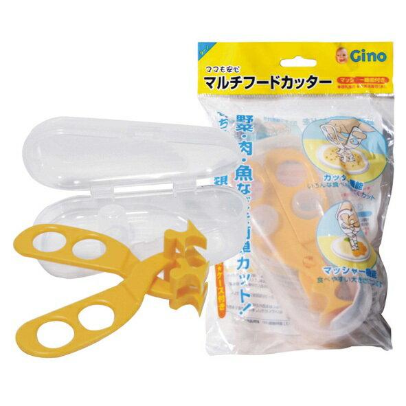 日本【Gino】盒裝多用途食物剪 4