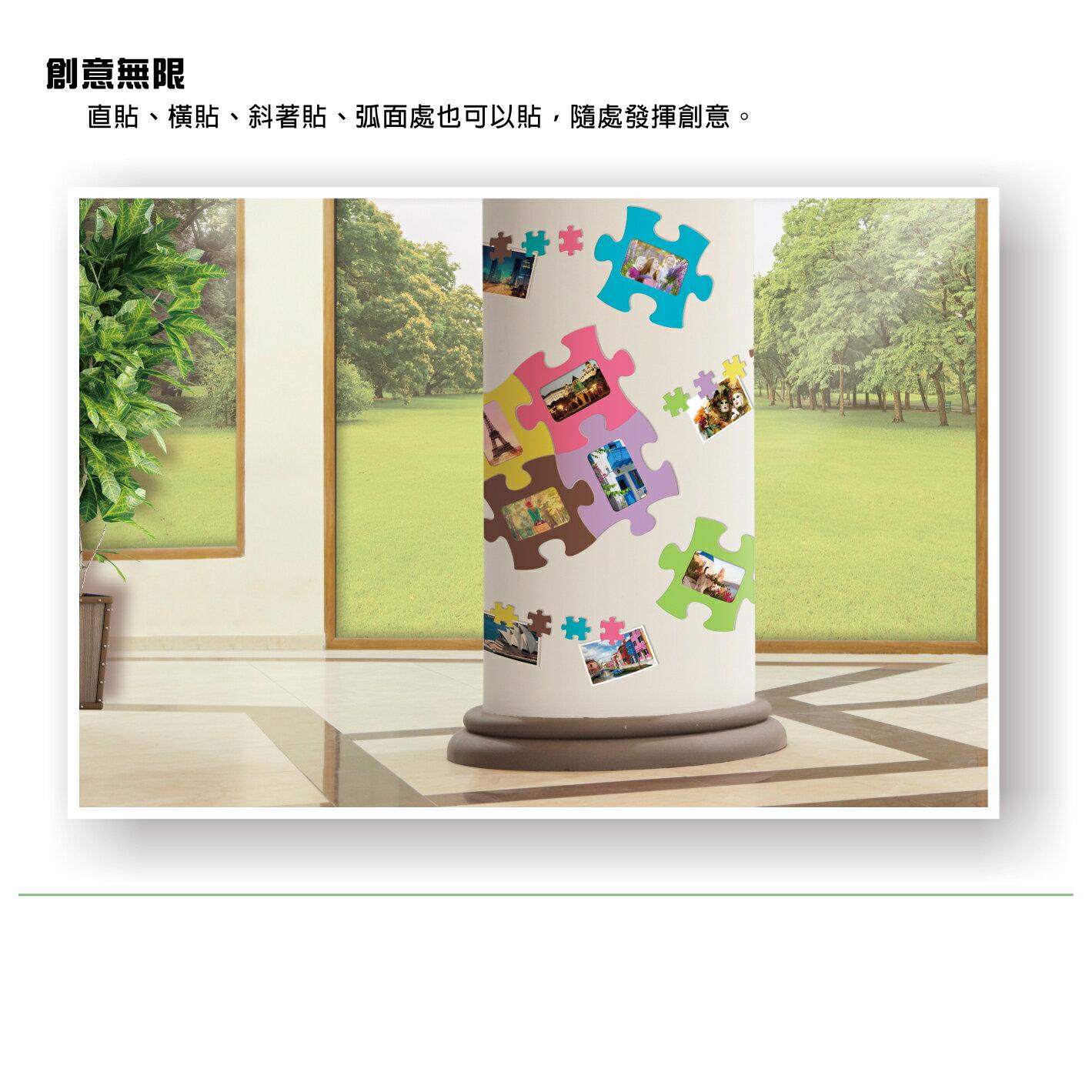 大威寶龍【隨興布相框】-玩色系列 6片組(350免運)/無痕自黏相框-布面裝飾壁貼不殘膠-照片牆 相片牆 重覆貼 8