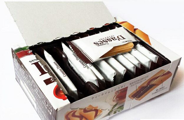 有樂町進口食品 日本 三立薄燒巧克力夾心薄餅 J55 4901830351804 5