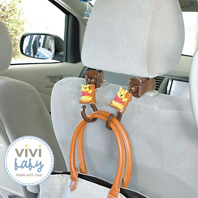 ViViBaby - Disney迪士尼小熊維尼推車掛勾 (2入/組) 3