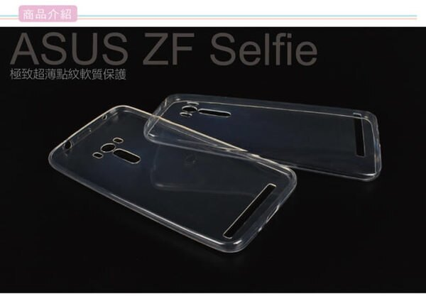 Ultimate- ASUS Zenfone Selfie 極致 超薄 點紋軟質手機保護套 ZF 手機背蓋 手機殼 軟殼 透明殼 清水套