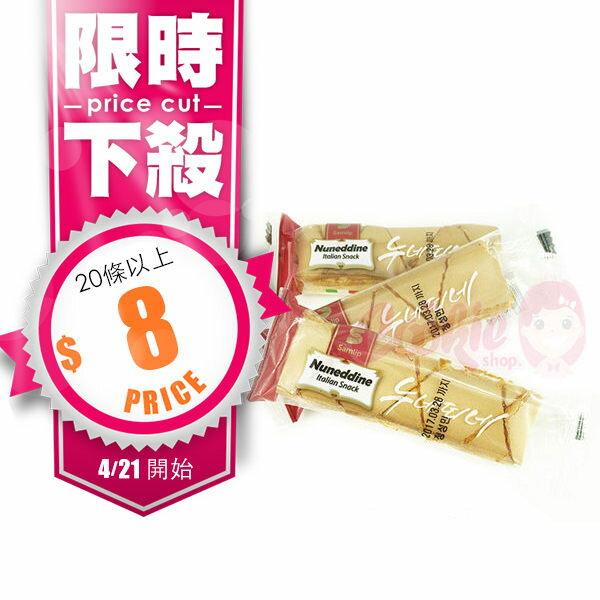 韓國 Samlip Nuneddine 義式焦糖奶油千層酥(1條入)【庫奇小舖】
