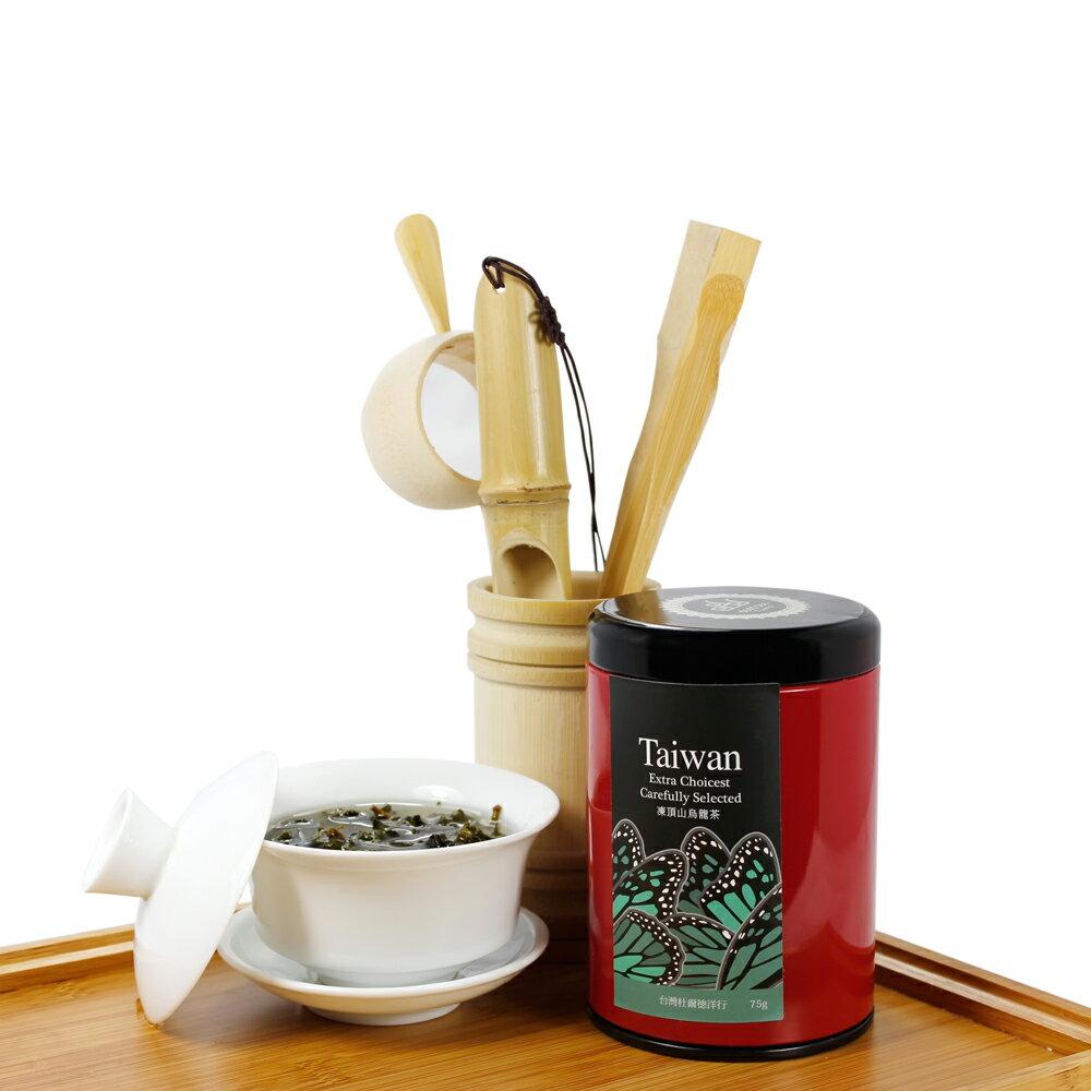 【杜爾德洋行 Dodd Tea】精選凍頂山烏龍茶 75g 4