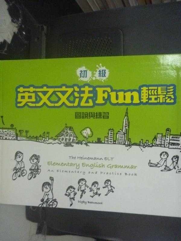 ~書寶 書T3/語言學習_WFU~初級英文文法FUN輕鬆_Digby Beaumont ~