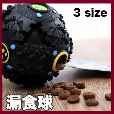 【小樂寵】益智發聲漏食球/怪叫球(可裝乾糧) S~L