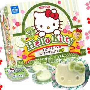 日本 丹生堂 Hello Kitty造型巧克力(抹茶) [JP401] - 限時優惠好康折扣