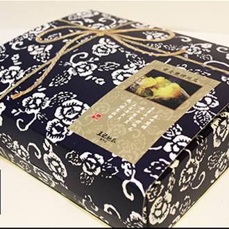 【王記 】 黃金甕烤地瓜( 550g/盒)  300度炭火淬鍊 低溫急速冷凍