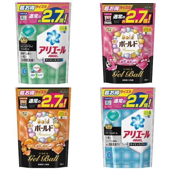 阿志小舖 日本P&G雙倍洗衣凝膠球874g/48顆入(袋裝)四款可選