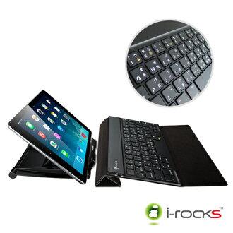 [藍牙鍵盤] i-Rocks K36B 5.5mm超薄型平板專用藍牙鍵盤- 福利品