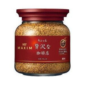 AGF香醇摩卡咖啡 80g-紅罐
