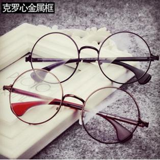 50%OFF【J009790Gls】經典款復古金屬克羅眼鏡框大框圓形框架眼鏡光學鏡 附眼鏡盒 防紫外線 明星款 反光鏡面