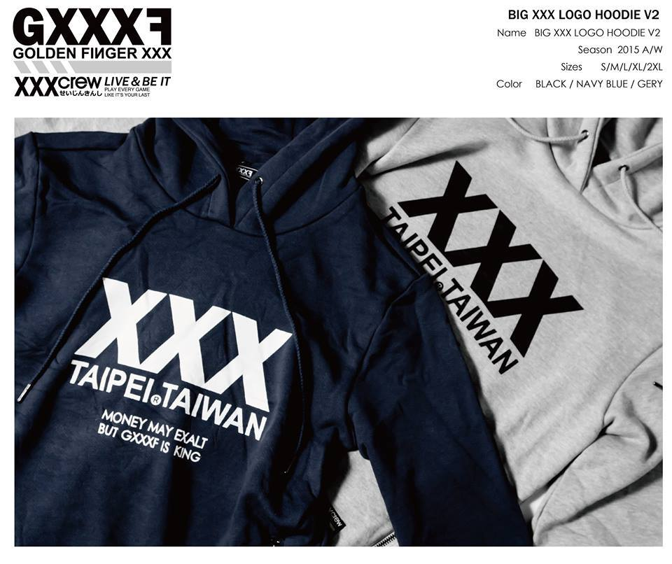 GXXXF 2015 XXX 大LOGO 側暗袋帽TEE 灰 / 深藍 限量款