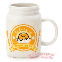 〔小禮堂〕蛋黃哥 陶瓷罐型馬克杯《白.蛋殼裡.叉匙.430ml》