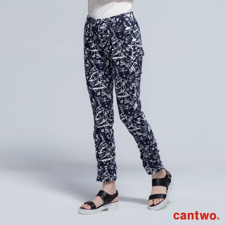 cantwo印象派圖紋彈力窄管褲(共一色) 1