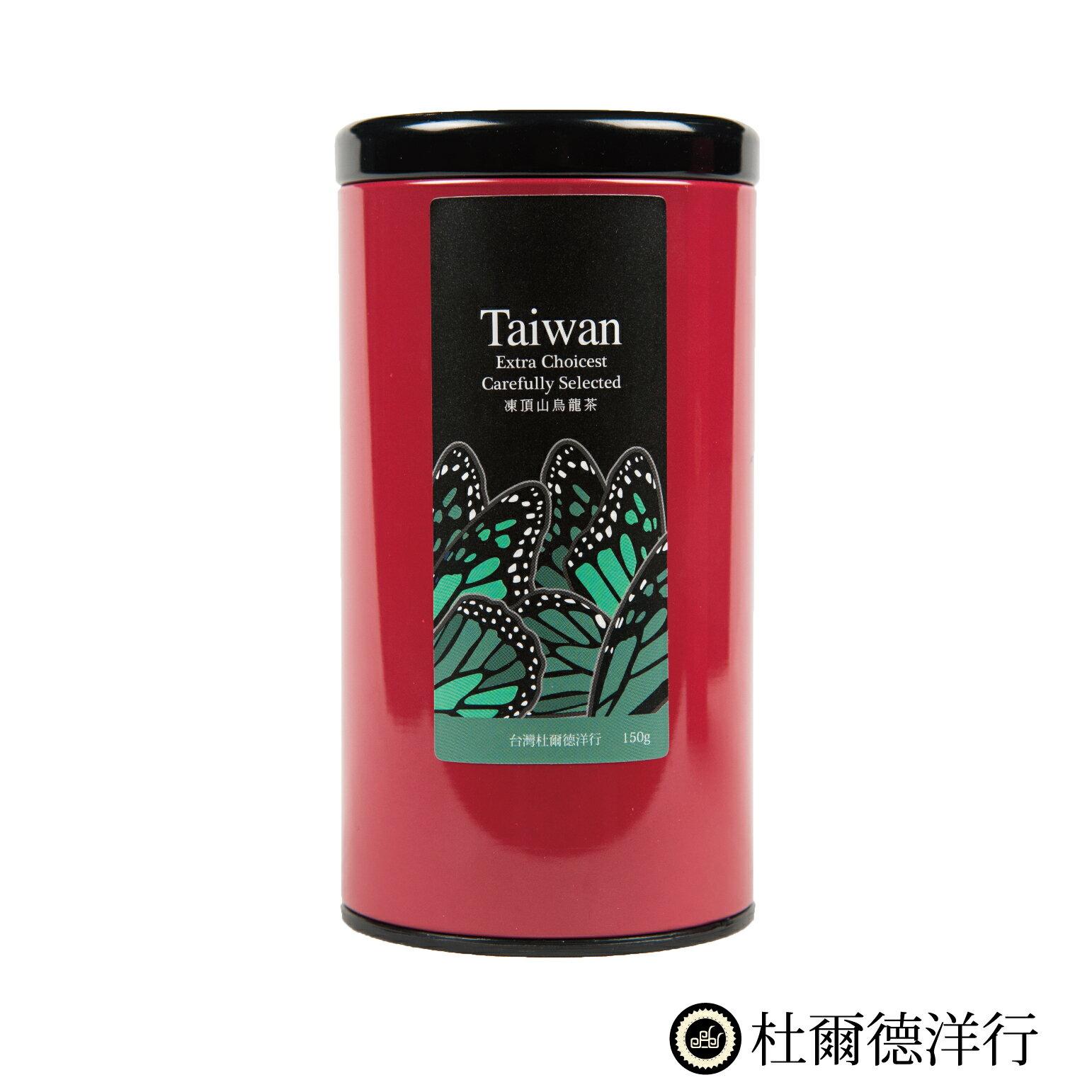 【杜爾德洋行 Dodd Tea】精選凍頂山烏龍茶150g 0