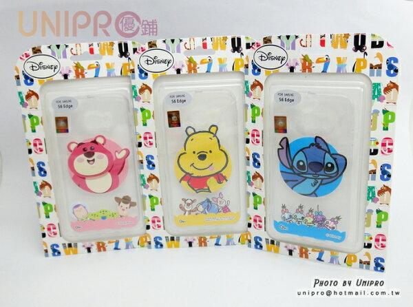 【UNIPRO】三星 S6 Edge G9250 迪士尼 Q版 熊抱哥 維尼 史迪奇 透明 軟殼 TPU 手機殼 保護套 正版