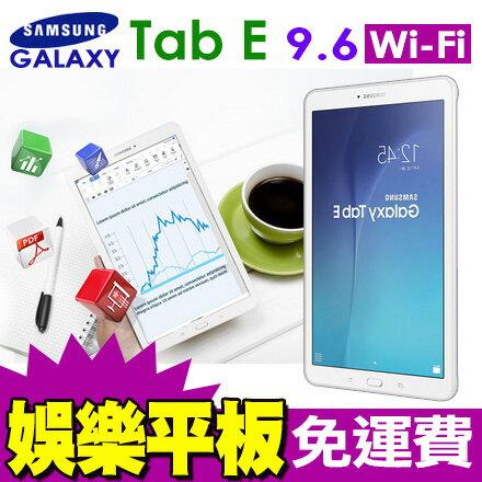 SAMSUNG GALAXY Tab E 9.6吋 WIFI 三星 平板電腦 免運費