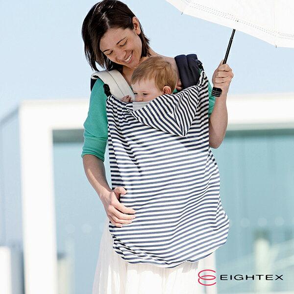 EIGHTEX - 涼感抗UV遮陽披風 (深藍/灰色) 0