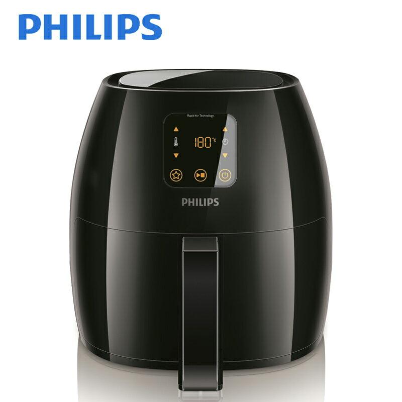 ~贈蛋糕模 烘烤鍋 雙層串燒架~飛利浦 PHILIPS 觸控式健康氣炸鍋^(HD9240^